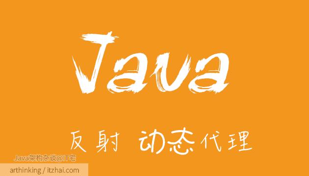 20131227-java001