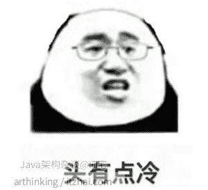 image-20200711120503245